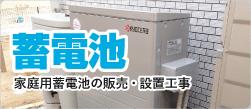 ハウスクリーニング エアコン本格掃除・レンジフード 掃除